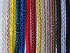 12mm SILKY ORNATE BRAID Blinds Lampshade Costume Upholstery Furnishing Gimp Trim