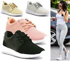 WOMENS GYM LACE UP SPORT PUMPS COMFORT WALKING FLEXI TRAINERS LIGHTWEIGHT SHOES