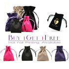 12x Luxury Suede/Velvet Jewellery Gift Pouches Gift Bag ***BUY 1 GET 1 FREE***
