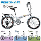High Carbon 6 Speed 20 inch Lightweight Folding Bicycle Outdoor Sports Bike