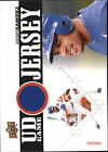 2010 Upper Deck UD Game Jersey - Finish Your Set - *WE COMBINE S/H*