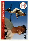 2006 Topps Mantle Home Run History - Finish Your Set - *WE COMBINE S/H*