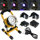 30W Rechargeable Zoomable Led Focusing Floodlight Outdoor Equipment Spot Lamp