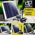 5W-100W Solar Powered Fountain Outdoor Fountains Submersible Water Pump Pond
