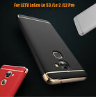 For LeEco Le S3 /Le 2 Pro Full Cover Skin Touch Shiny Bumper Slim Hard Back Case