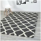 Large Modern Dark Grey Trellis Shaggy Carpet Contemporary Soft Area Rug 5CM