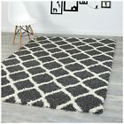 Large Modern Dark Grey Trellis Shaggy Carpet Contemporary Soft Area Rug 5CM Pile