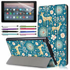 Full body Cover Case For New Amazon Fire 7/ HD 8/ HD 10 With Screen Protector