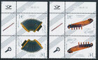 EUROPA CEPT 2014 ISSUES - each available to buy seperately