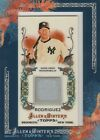 2011 Topps Allen and Ginter Relics - You Choose - *WE COMBINE S/H*
