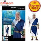 CA557 King Neptune Poseidon Roman Greek God Sea Fancy Dress Zeus Mermaid Costume