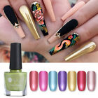 6ml Mirror Effect Metallic Nail Polish Purple Rose Gold Silver Chrome UR SUGAR