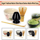 tea japanese - Japanese Ceremony Bamboo Matcha Green Tea Whisk Stand Holde Scoop Bowl Set