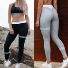 Sexy Womens Sport Gym Yoga Fitness Exercise Stretch Skinny Long Pants Activewear