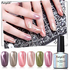 FairyGlo Gel Nail Polish UV LED 3D Cat's Eye Jade Effect Man