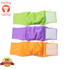 Внешний вид - MALE DOG Belly Band WRAPS WASHABLE by PETTING IS CARING - Set Pack 3 of units
