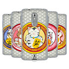 HEAD CASE DESIGNS LUCKY CHARM CATS SOFT GEL CASE FOR ZTE PHONES