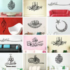 Islamic Muslim Arabic Bismillah Quran Calligraphy Home Decor Wall Sticker Decal