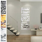 African Style Home Decor Ideas Muslim Islamic 3D Acrylic Mirror Wall Sticker Decals Home Room Decor Removable Ukrainian Home Decor