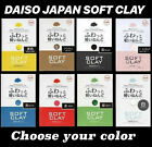 DAISO Japan Soft Clay 8 Color Made In Japan Lightweight FREE SHIP image