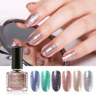 BORN PRETTY 6ml Glitter Nail Polish Rose Gold Color Holographic Nail Varnish