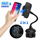 Qi Fast Wireless Charger Car Cup Holder Cradle Stand for iphone 8 XS Samsung S10