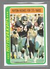 1978 Topps Football Singles #'s 1 - 264 Pick 1 Card From List EXC-NRMT $1.0 USD on eBay