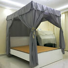 4 Corners Post Bed Curtain Net Canopy Netting or Frame/Post Light Shading Net image