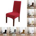 Spandex Stretch Chair Covers Wedding Banquet Party Decor Dining Room Seat Covers