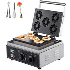 Electric Donut Maker Donut Making Machine Commercial Donut Maker Machine Nonstic