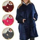 Sherpa Lining Plush Comfy Sweatshirt Casual Oversized Hoodie with Pocket Blanket image