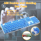 E-Element Keyboards Keycap 104 Double Shot Injection Backlit Keycaps Retro