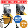 More images of 220V 70 MPa Electric Driven Hydraulic Pump with Single Acting Manual Valve New