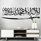 Pattern Wall Stickers Vinyl Waterproof Home Decoration Accessories Art Decal