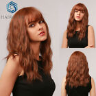Ombre Brown Blonde Loose Wavy Curly Synthetic Hair Wigs with Bangs for Women