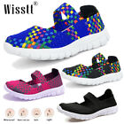 Womens Ladies Comfy Trainers Walk Sports Mesh Mary Jane Sneakers Slip On Shoes