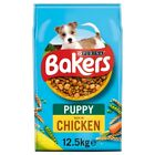 Bakers Puppy Dry Dog Food (Chicken with Vegetables) 1.1Kg, 12.5Kg