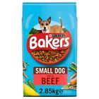 Bakers Small Dog Adult Dry Dog Food (Beef and Vegetables)