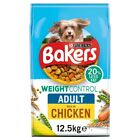Bakers Weight Control Adult Dry Dog Food (Chicken and Vegetables)