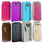 LEATHER FLIP CASE COVER POUCH FOR VARIOUS SAMSUNG GALAXY PHONES SCREEN PROTECTOR