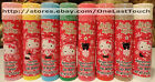 *HELLO KITTY by SANRIO Lip Balm/Gloss HOLIDAY/CHRISTMAS New *YOU CHOOSE* 5/10
