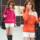 Women's Batwing Sleeve Crew Neck Casual Loose Knitting T-Shirt Tops New Size M
