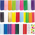 Paper and Cello Colour Party Gift Loot Sweets Treat Bags All 29 Designs here