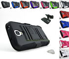 for Samsung Galaxy S4 S IV 4 +PryTool Heavy Duty Hybrid Case & Belt Clip Holster