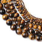 "Natural Gemstone Brown Tiger Eye Stone Beads Strand 15"" Wholesale Loose Beads"