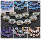 50pcs Charms Cowry Cute Hexagon Faceted Glass Crystal Finding Spacer Beads 12mm