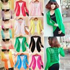 Women Newest Candy Color Casual Long Knitwear Cardigan Shirt Coat Jacket Sweater