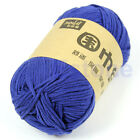 Hot Milk Fiber Cotton Baby Knitting Yarn Knitting Crochet Soft Craft 100g/Skein