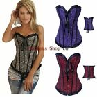 Sexy Lace up Boned Corset top Women's Lingerie Basque Night Club Bustier S-2XL