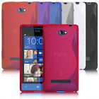 S-LINE GRIP TPU SILICONE GEL SKIN CASE COVER FOR HTC WINDOWS 8S MOBILE PHONE